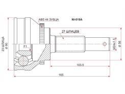 ШРУС подвески наружный Nissan Tino V10 QG18DE AT, 98-03, GSP