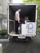 Услуги грузчиков, разнорабочих, переезд квартиры, офиса, вывоз мусора.