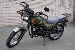Мотоцикл MotoLand (Мотолэнд) Forester 200 Lite, 2020