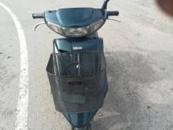 Yamaha Axis 50