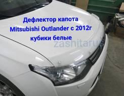 Дефлектор капота Mitsubishi Outlander с 2012г мелкие бел. кубики