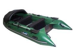 Лодка ПВХ Gladiator Active C370AL Зеленый