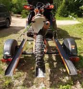 Прицеп под три мотоцикла