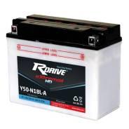 Мото аккумулятор RDrive Heavy Duty Y50-N18L-A (YTX24HL) 21.1Ач