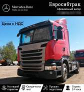 Scania R, 2015