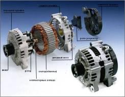 Ремонт генераторов и стартеров на Гарантия
