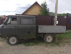 УАЗ-330945, 2011
