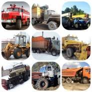 Куплю грузовики Урал, Камаз, Маз, любой модификации и состояния.