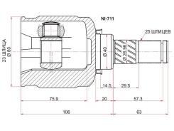 ШРУС подвески внутренний правый Nissan Wingroad #11, Expert 99-05, SAT