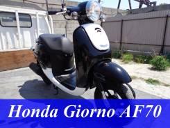 Honda Giorno AF70 (в ретро-стиле) + ВИДЕО
