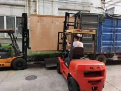 Доставка из Китая Cargo556