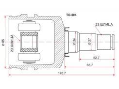 ШРУС подвески внутренний Toyota Corolla AE100, Platz NCP16, SAT