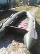 Продам лодку Лидер 2-ух местная