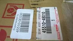 Рейка рулевая Toyota 45510-48010 FA