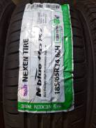 Nexen N'blue HD Plus, 185/65R14