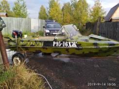 Лодка Обь М, мотор Тохатсу 40, 165 т. р