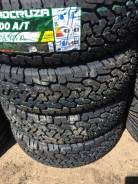 Roadcruza RA1100, 175/80R14