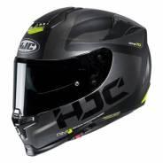 Шлем HJC RPHA 70 Balius MC5SF