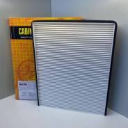 Фильтр салона воздушный AC802 JDAC0001 08R79-S3N-A00, 08R79-S3N-D00 JD