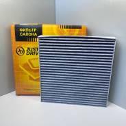 Фильтр салона воздушный AC808 JDAC808EC 80291-TF0-J01 JD
