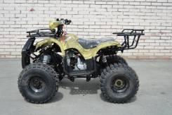 Квадроцикл MotoLand 125 FOX (машинокомплект), 2020