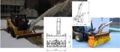 Снегоочиститель фрезерно-роторный Cerruti Basic HY 400-400. Гидравлика
