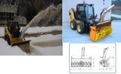 Снегоочиститель фрезерно-роторный Cerruti Profy HY 450-450. Гидравлика
