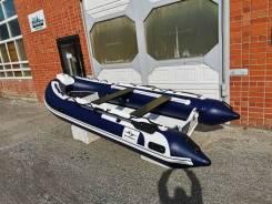 Лодка Риб Sharmax standard AL NO Console 375