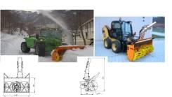 Снегоочиститель фрезерно-роторный Cerruti Big 620 HY. Гидравлика