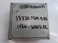 Блок (комьютер) управления двигателем Honda Odyssey