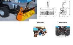 Снегоочиститель фрезерно-роторный Cerruti Profy450-450. От ВОМ