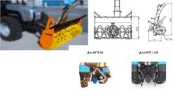 Снегоочиститель фрезерно-роторный Cerruti Middle 500-450. От ВОМ.