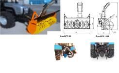 Снегоочиститель фрезерно-роторный Cerruti Big750 от ВОМ