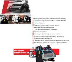 Навесная гидравлическая дорожная фреза CMFS40.15
