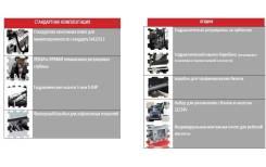 Навесная гидравлическая дорожная фреза CMFS40.10