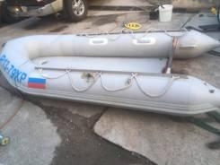 Лодка ПВХ 360 + вставное надувное дно