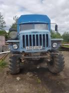 Урал 32551-0010-41, 2003