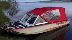 Продам водомётный катер Бриз 550