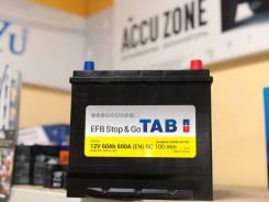 TAB EFB Q85 Q-85 D23L 60а/ч 780A Start-Stop(-1000р за старый АКБ)