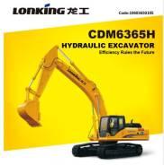 Lonking CDM 6365H, 2020