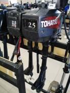 Подвесной лодочный мотор Tohatsu M2.5A2S б/у
