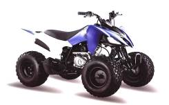 Motoland ATV 150S, 2019