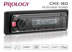 Ресивер с Bluetooth Prology CMX-160 FM SD/USB 55W MAX на 4 канала