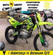 Motoland XR 250 LITE в НАЛИЧИИ!!, 2020