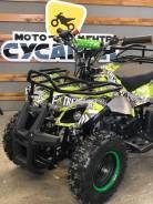 ATV Classic 50 mini E, 2020