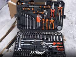 Набор Инструмента SataVip 142 предмета