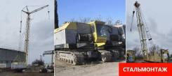 Аренда монтажных кранов МКГ-40 и МКГ-25 грузоподъёмность 25-40 тонн
