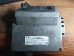 Блок управления двигателем VAZ Lada