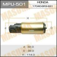 """Бензонасос """"Masuma"""" MPU-501 Honda 17040-SR3-A31 V=1500-1800 (произв. до 60л/ч)"""