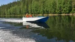 Лодка Воронеж с мотором Suzuki DT 9.9 AS